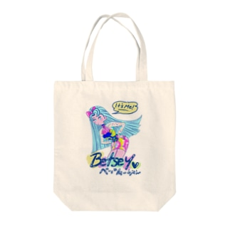 Hey, Betsey! Tote bags