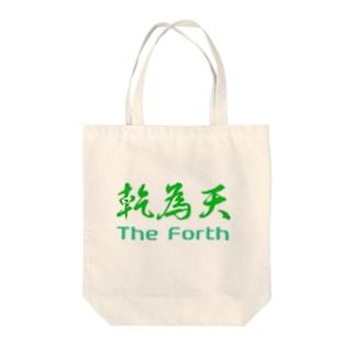 乾為天 Tote bags