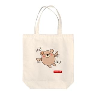 くまのココ(はぴはぴ) Tote bags
