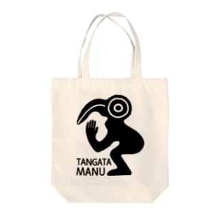 タンガタ・マヌ Tote bags