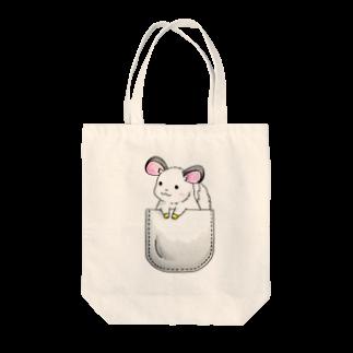 ODAでっせ(๏‿๏)のひょっこりチンチラ Tote bags