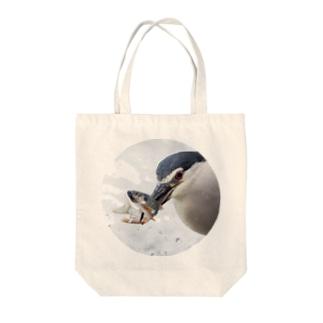 がっつりオイカワゴイちゃん Tote bags