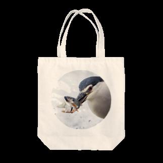 ゴイサギ+αのがっつりオイカワゴイちゃん Tote bags