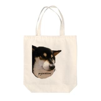 マムシ柴犬 Tote bags