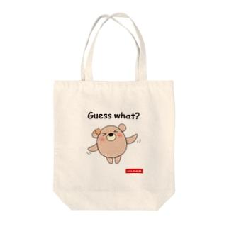くまのココ(Guess what?) Tote bags