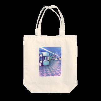 Koike Yukihoの地下鉄 Tote bags