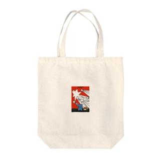 マーキントンと彗星 Tote bags