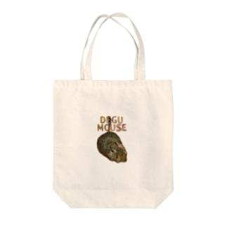 デグーマウスシリーズ第一弾 Tote bags