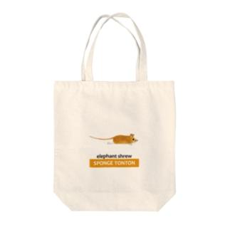 ハネジネズミ Tote bags