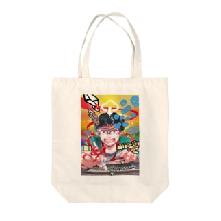 【妬み嫉み愛憎諸々.zip】 Tote bags