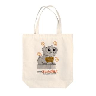 狛犬吽くん Tote bags