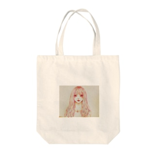 missing Tote bags