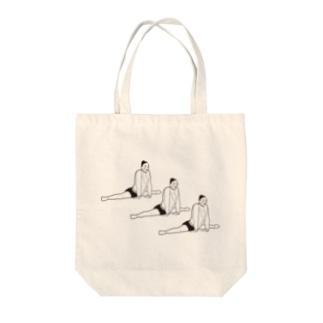 ストレッチ中 Tote bags