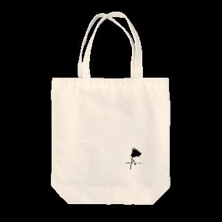 Ikotobaのkotoba,ロゴ Tote bags