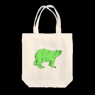 若林の蛍光クマ Tote bags