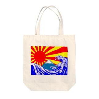大漁旗ハデハデ和風 Tote bags