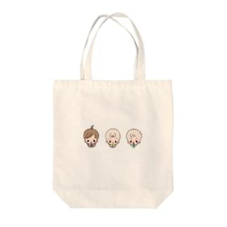 バブちゃんトリオ Tote bags