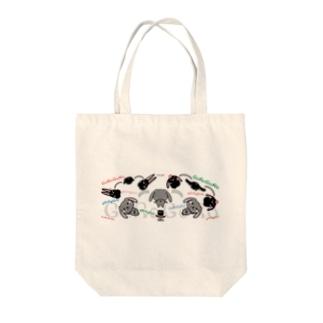ゴロゴロゴロゴロ… Tote bags