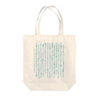 「かわいいだけじゃない私たちの、かわいいだけの平凡。」 Tote bags