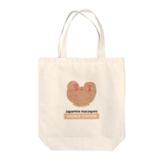 ニホンザル Tote bags