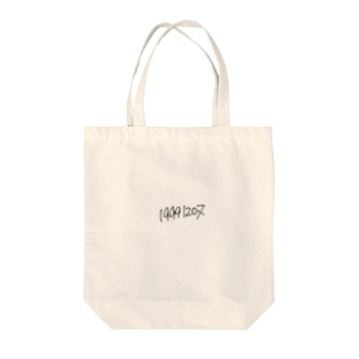 生年月日 Tote bags