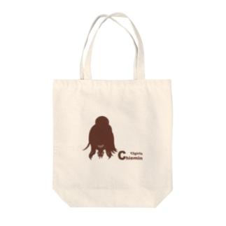 13girls C - 藍田 ちえみ(ピンクブラウン) Tote bags
