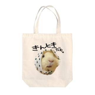 ホッカムリニスト・きんとき Tote bags