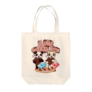 もぐもぐふれんず-チョコレートいっぱい! Tote bags