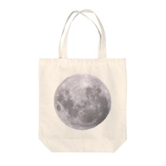 フルムーン Tote bags