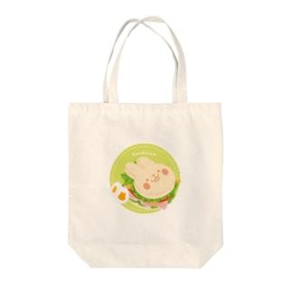 サンドイッチになったゾ Tote bags