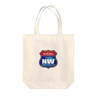 NWロードサイン Tote bags