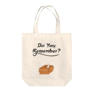 〈片面〉Do you remember ? フォント黒 Tote bags