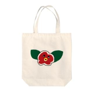 ヤブツバキくん Tote bags