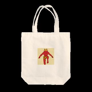 きりちゃんのにこにこショップのNO MORE BEANS  Tote bags