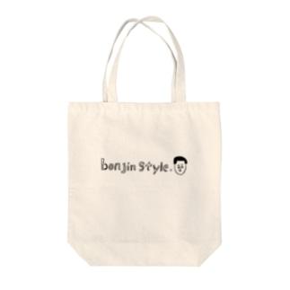 シンプルな文字 Tote bags