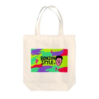 凡人すたいる。カラフル Tote bags