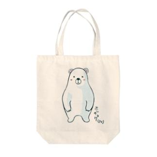 ホッキョク Tote bags