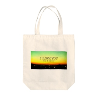 I LOVE YOU トートバッグ Tote bags