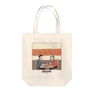 中華飯店 Tote bags
