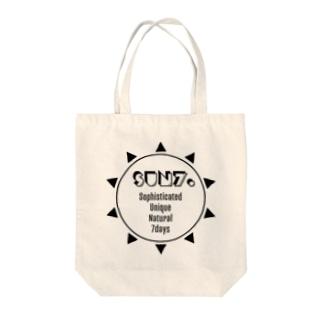 sun7 logo goods2 Tote bags