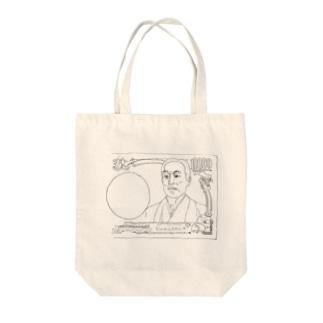 らく顔 沢(ざわ)さん Tote bags