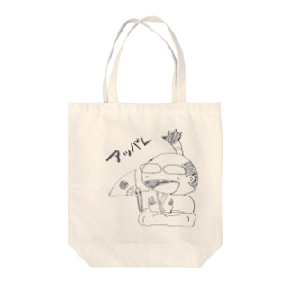appare-あっぱれ天晴れ Tote bags