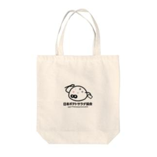 ポテくん モノクロ Tote bags