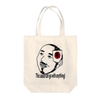 キチ会合言葉グッズ Tote bags