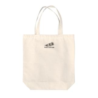 らこさん(RACOSAN) Tote bags