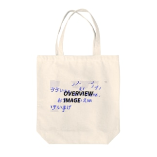 """""""OVERVIEW IMAGE"""" Tote Bag"""