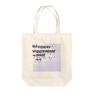"""""""overview"""" Tote bags"""