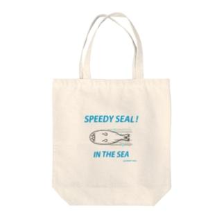 SPEEDY SEAL Tote bags