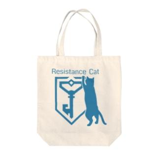 RESISTANCE CAT Tote bags
