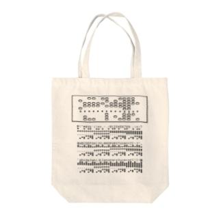 パンチテープ出力解読表 Tote bags